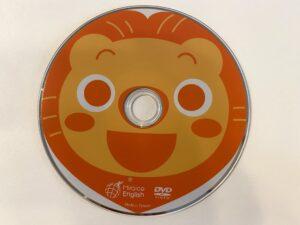 miraico trial DVD