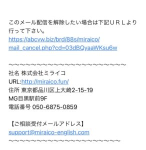 email from miraico