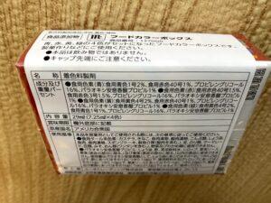 液体食紅原材料