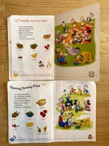 dwe trial book yammy food