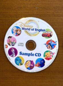 dwe-trial-cd