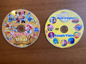 new-and-old-trial-dvd