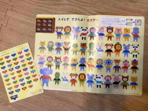 shimajiro-pants-sticker
