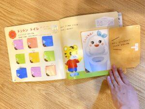 toilet-chan-book