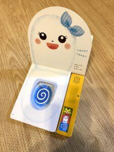osyaberi-toilet-chan